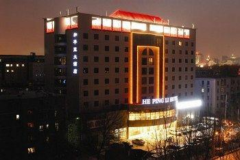 Photo of Beijing Hepingli Hotel (Hepingli North Street)