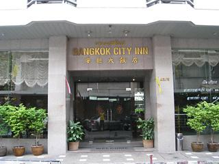 ‪Bangkok City Inn‬