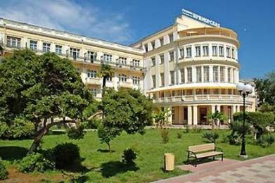 Photo of Primorskaya Hotel Sochi