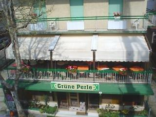Photo of Hotel Grune Perle Rimini