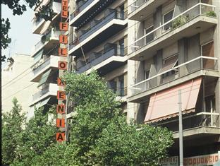 Photo of Filoxenia Hotel Athens