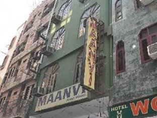 Hotel Maanvi