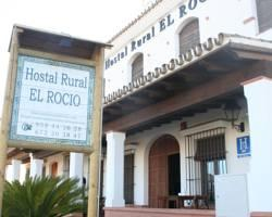 Hostal Rural El Rocio
