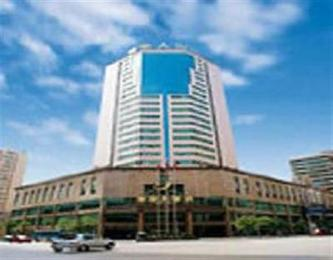 Photo of Regal Hotel Guiyang