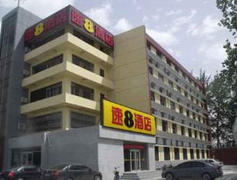 Super 8 Langfang Xinhua Road