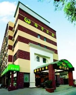 Grandmetro Hotel (Nanjing Ninghai Road)
