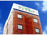 Photo of Business Hotel Sun Summit Gifu