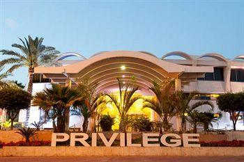 Leonardo Privilege Eilat