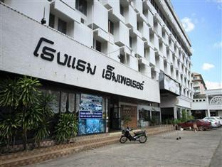 Photo of Emperor Hotel Hat Yai
