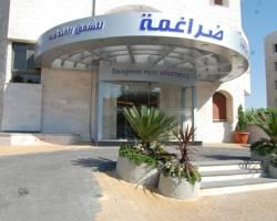Daraghmeh Hotel Apartments - Wadi Saqra