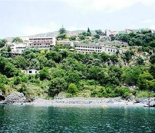 Photo of Hotel Villa del Mare Acquafredda