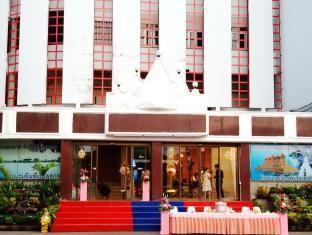 Photo of Imperial Sakon Hotel Sakon Nakhon
