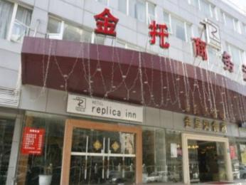Jintuo Business Hotel