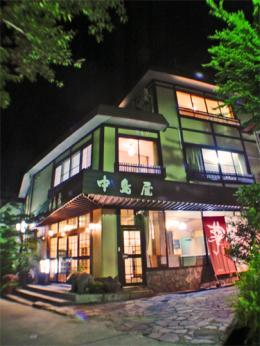 Nakajimaya Ryokan