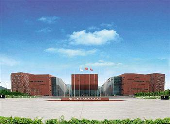 Photo of Baiyun International Convention Center Guangzhou