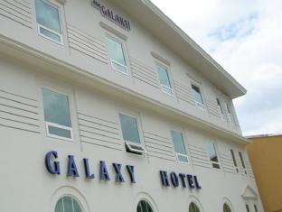 Galaxy Hotel
