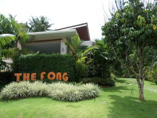 ‪The Fong Krabi Resort‬
