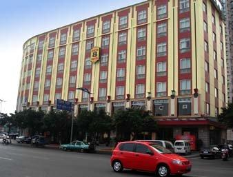 Photo of Zhongjiao Hotel Rui'an