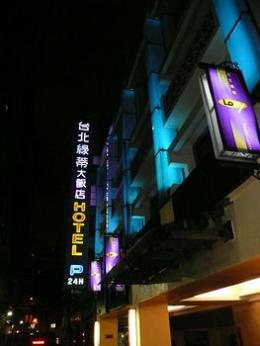 Taipei Lotty Hotel