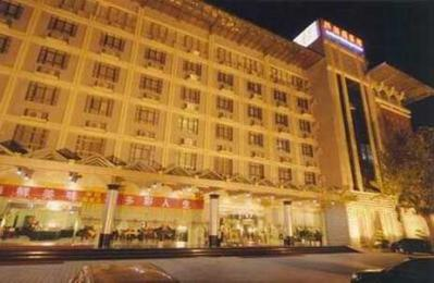 Zhuogengyuan Hotel Luoyang