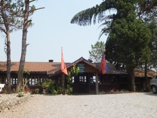 Auberge Phouphadeng