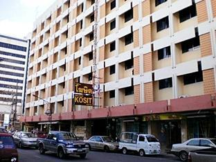 Photo of Kosit Hotel Hat Yai