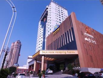 Days Hotel Hotspring Fuzhou