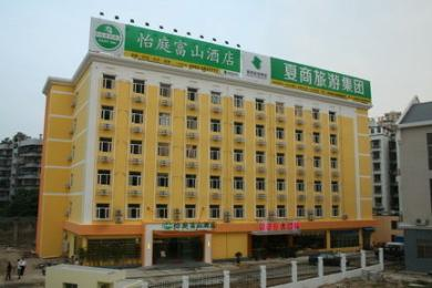 Photo of Easy-Inn Xiamen
