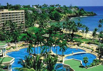 Photo of Kauai Marriott Resort Lihue