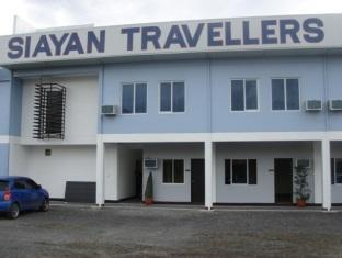 ‪Siayan Travellers Inn‬