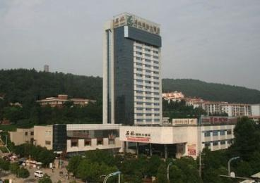 Shilin International Hotel