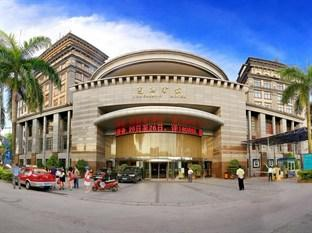 Photo of Yong Jiang Hotel Nanning
