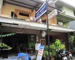 Photo of Sea World Guesthouse Krabi