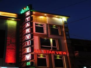 Starview Deluxe Hotel