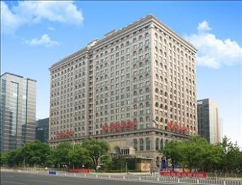 Photo of News Plaza Hotel Beijing
