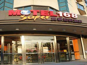 Motel 168 Tianjin Railway East Station