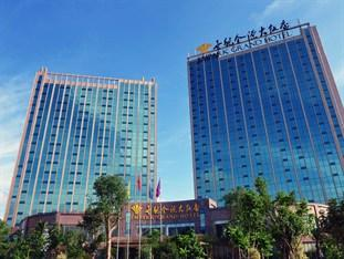 Photo of Empark Grand Hotel Kunming