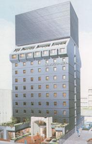 Photo of Nagoya Flower Hotel