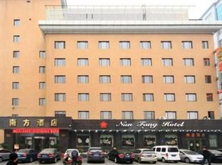 Photo of Nanfang Hotel Xi'An Anban Street