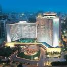 The Garden Hotel Guangzhou