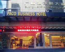 Paco Business Hotel Guangzhou Tianhe