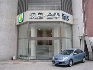 Hanting Seasons Hotel Shanghai Xujiahui