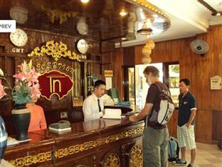 Photo of Thanh Noi Hotel Hue
