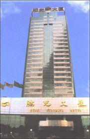 Photo of Sunshine Hotel Shijiazhuang