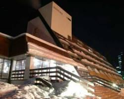Photo of Moura Hotel Borovets
