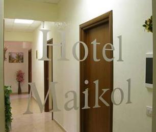 Hotel Maikol Rome