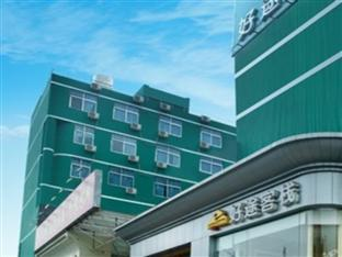 Photo of Haotu Hostel Shenzhen