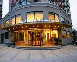 Photo of Jinjiang Inn (Shanghai Wuning)