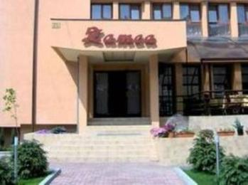 Zamca Hotel Suceava