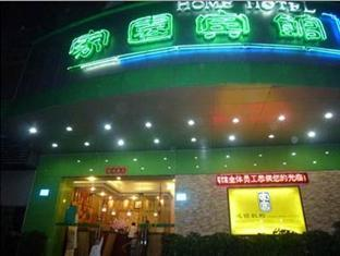 Home Club Hotel (Guangzhou Yuexiu)